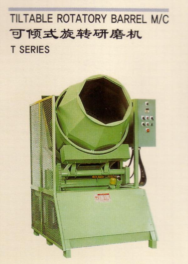 可倾式旋转研磨机
